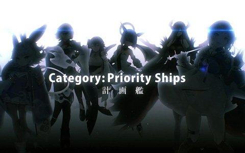 「アズールレーン」特別開発艦船「第二期」として駆逐艦・北風や戦艦・ジョージアなどが実装!