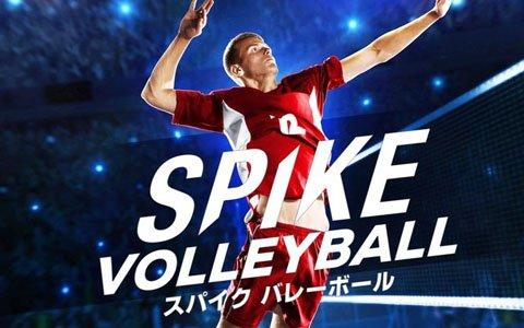 現実を極限までリアルに再現したスポーツゲーム「スパイク バレーボール」がPS4向けに7月25日発売!