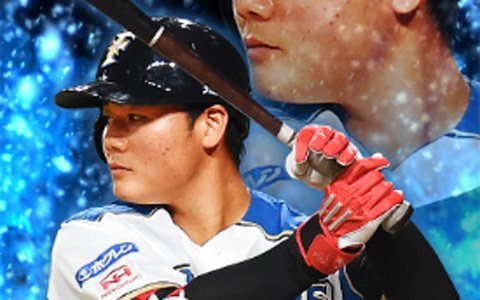 iOS/Android版「プロ野球 ファミスタ マスターオーナーズ」が配信!確定ガシャチケット付きスペシャルパックが販売