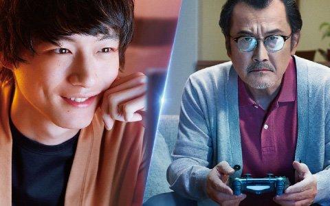 「劇場版 ファイナルファンタジーXIV 光のお父さん」予告映像が公開!