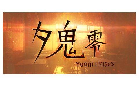 平成初期の文化や話題を盛り込んだVRホラーノベルゲーム「夕鬼 零 -Yuoni:ゼロ-」がSteamで発売