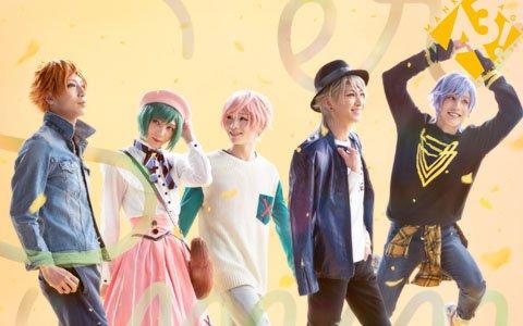 「MANKAI STAGE『A3!』」夏組単独公演の詳細が解禁!公式メールマガジンでのチケット先行販売も決定