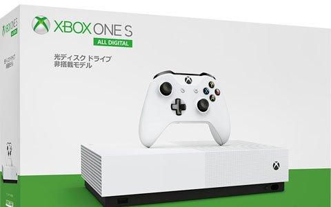 光学ドライブをなくした安価モデルの「Xbox One S」が本日5月7日に発売!
