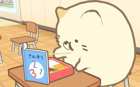 Switch「すみっコぐらし 学校生活はじめるんです」が2019年7月18日に発売!