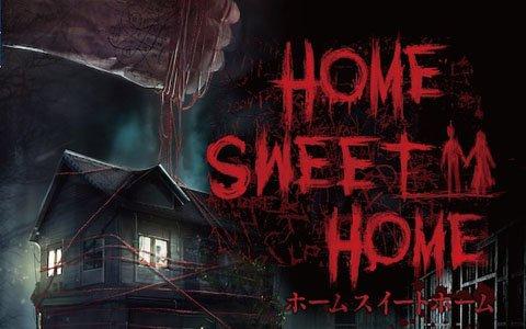 「Home Sweet Home」ベル役・青木志貴さんのインタビューが公式サイトにて公開!