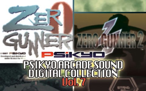 アーケードSTG「ゼロガンナー」と「ゼロガンナー2」のサウンドトラックが6月26日に発売!