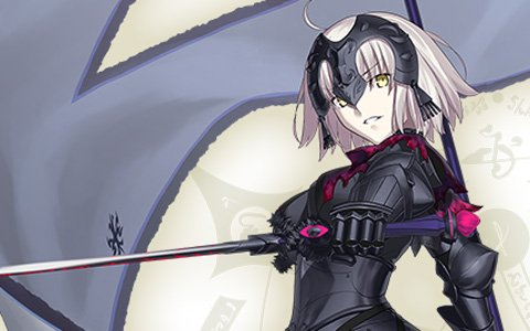 「Fate/Grand Order」イベント「惑う鳴鳳荘の考察」が開催!「ジャンヌ・ダルク〔オルタ〕(アヴェンジャー)」が期間限定で登場