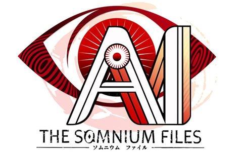 「AI: ソムニウム ファイル」発売日が2019年9月19日に変更