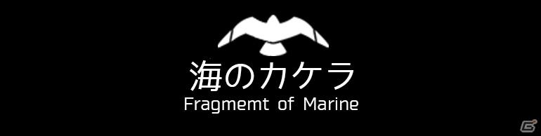 「Play,Doujin!」が6月1日、2日に京都で開催される「BitSummit 7 Spirits」にブース参加!