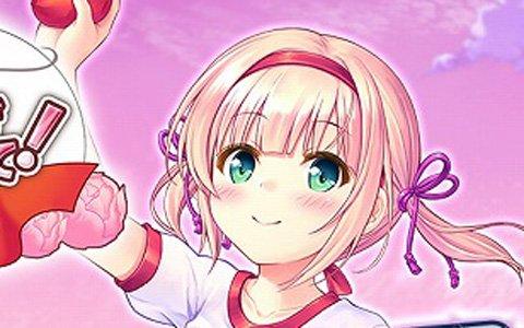 「あいりすミスティリア!」協力イベント「跳んで走って投げて!チャレンジ!初めての体育祭」が開催!