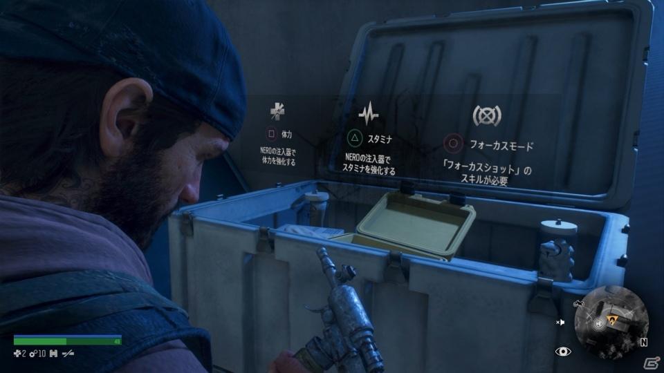 平成最後のパッケージで令和サバイバルを生き抜けるか?「Days Gone」ゲームコレクターインプレッション