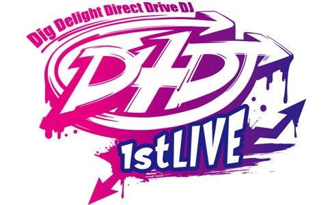 「D4DJ 1st LIVE」のプレリクエスト追加抽選先行受付が5月21日より開始!