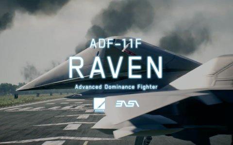 「エースコンバット7 スカイズ・アンノウン」プレイアブル機体や特殊兵装を収録した追加コンテンツ第1弾が配信!