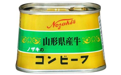 「イドラ ファンタシースターサーガ」×「進撃の巨人」コラボを記念した「肉を備蓄せよ!」キャンペーン開催!