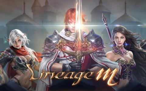 MMORPGの名作がスマートフォンで楽しめる!「リネージュM」のインプレッションをお届け