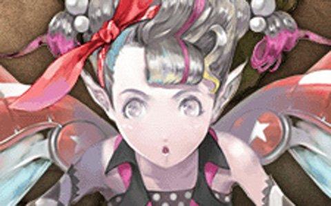 「ロマンシング サガ リ・ユニバース」メイン1章に第11話「生誕!ようせいブラウニー!」が追加!
