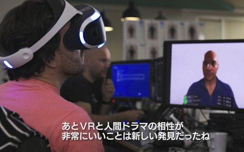 「ライアン・マークス リベンジミッション」の制作秘話トレーラー「ストーリー篇」が公開!