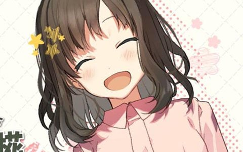 「じんるいのみなさまへ」いつも笑顔で元気いっぱいの主人公!榛東京椛のキャラクタームービーが公開