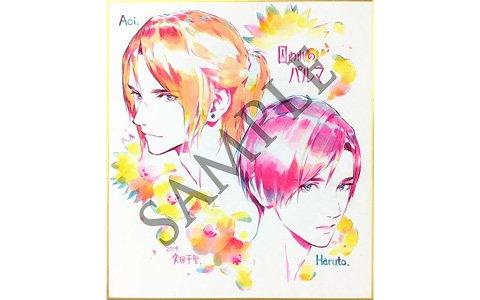 Switch版「囚われのパルマ」の発売決定を記念したニコニコ生放送が6月1日20時より開始!