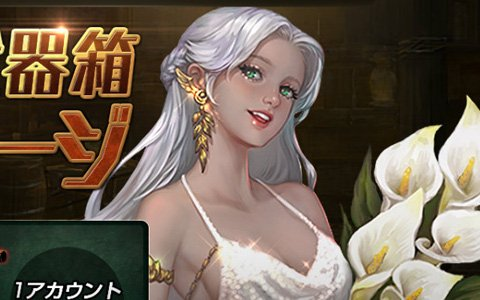 「Lineage M」の正式サービスが開始!世界初公開の「リズ変身」やイベント「HEROES CHRONICLES」が登場