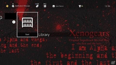 サントラ視聴アプリ「Xenogears Original Soundtrack Revival - the first and the last –」がPS Store」にて配信!
