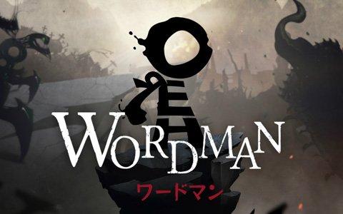 Switch「ワードマン」が配信開始!ステージに散らばるアルファベットを組み合わせて困難な状況を打開しよう