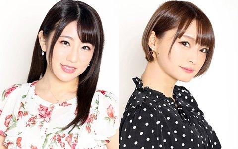 「夢現Re:Master」吉岡麻耶さん、井澤詩織さんが出演する公開生配信が6月8日に開催!