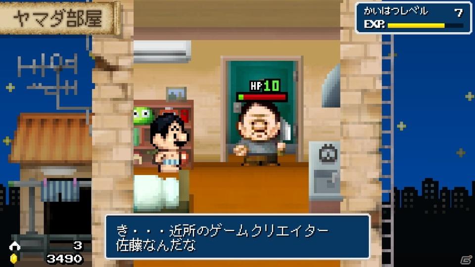 Switch版「勇者ヤマダくん」が6月27日に発売決定!公式サイトで新PVが公開に