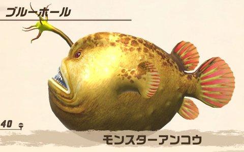 「釣りスピリッツ Nintendo Switchバージョン」ゲームセンターで大人気のメダルモードや新要素の魚図鑑を紹介!