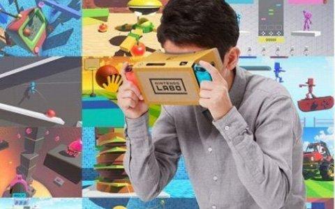 CA Tech Kids、「Nintendo Labo Hackathon 2019」を6月29日、30日に開催