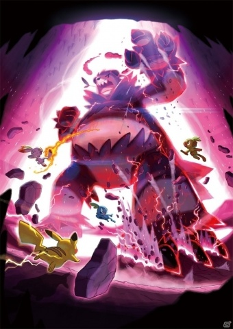 「ポケットモンスター ソード・シールド」が11月15日に発売!伝説のポケモンや新ポケモンたちをまとめて紹介!