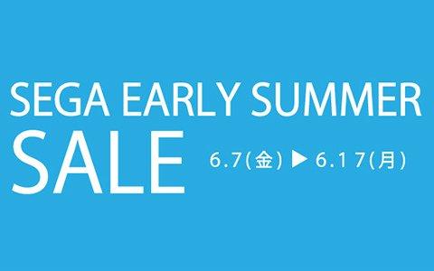 「SEGA EARLY SUMMER SALE」が開催!Nintendo Switchダウンロードタイトルが最大50%オフ