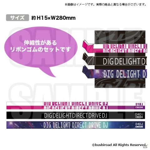「D4DJ 1st LIVE」マグネットバングルやTシャツなどのライブグッズ情報第1弾が公開!6月12日には事前通販も実施
