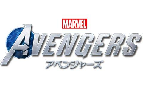 「Marvel's Avengers」が2020年5月15日に世界同時発売!PS4/Xbox/PCに加えてStadiaでも展開