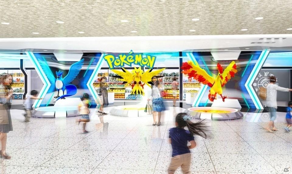 「ポケモンセンター」が大阪・心斎橋に新たにオープン!西日本では初となるポケモンカフェも併設