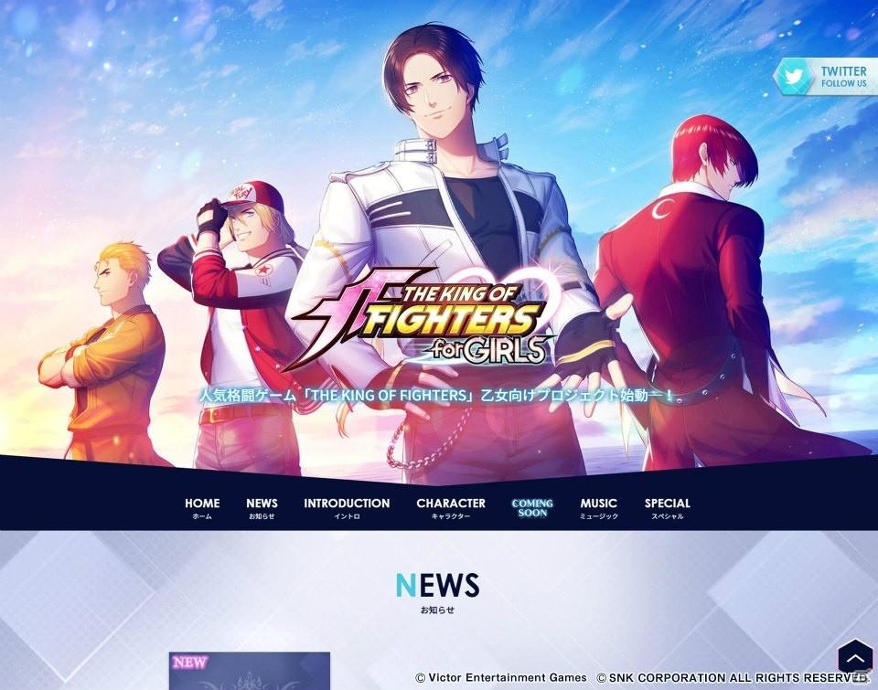 ビクターエンタテインメント・ゲームズの第1弾タイトルとなる「THE KING OF FIGHTERS for GIRLS」が発表!