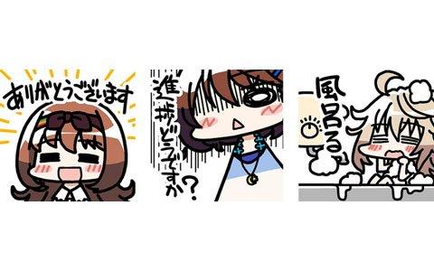 「夢現Re:Master」本日発売を記念してLINEスタンプが販売開始!SNS用アイコンなどの配布も