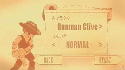 パンダに乗れるガンマン・アクション「ガンマンストーリーHDコレクション」がSwitch向けに配信!