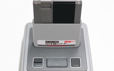 NES用ゲームソフトがプレイ可能になる拡張アダプター「NES用拡張コンバータ」が発売