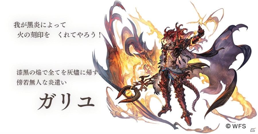 「アナザーエデン 時空を超える猫」に最難関コンテンツ「開眼 ガリユ編」が追加!