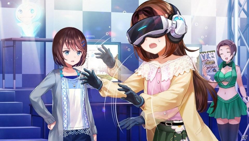 「夢現Re:Master」&「白衣性恋愛症候群Re:Therapy」がDMM GAMES PCゲームフロアにて配信開始!