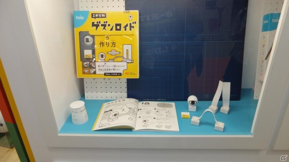 【東京おもちゃショー2019】ゲームに関係するモノだけをひたすら探してみた!