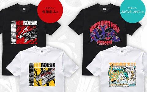 「モンスターハンターワールド:アイスボーン」ナルガクルガとティガレックスのTシャツがイーカプコン限定で9月6日に発売!