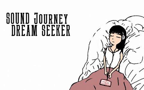 目を瞑っていても遊べる新機軸のADV「SOUND JOURNEY DREAM SEEKAR」が配信!