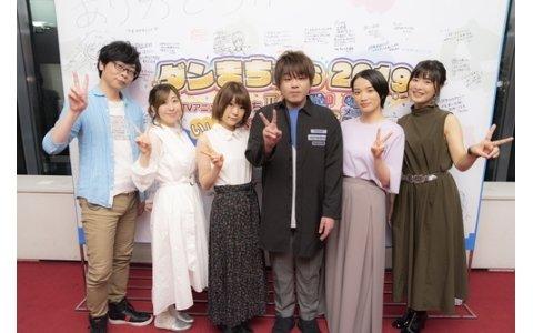 2周年を迎える「ダンメモ」と7月放送開始のTVアニメ「ダンまちII」の合同イベント「ダンまちFES2019」をレポート