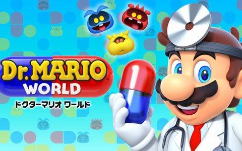 iOS/Android「ドクターマリオ ワールド」の事前登録スタート!サービス開始は7月10日から