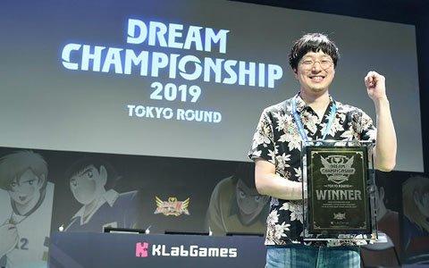 「キャプテン翼~たたかえドリームチーム~」の世界大会「DREAM CHAMPIONSHIP 2019」東京ROUNDのイベントレポートが公開!