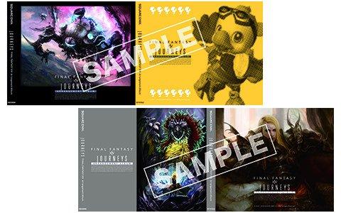 「FFXIV」アレンジアルバム第3弾「Journeys:FINAL FANTASY XIV Arrangement Album」が本日発売!