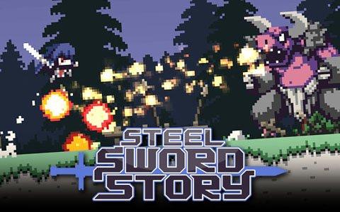 緻密なスプライトアニメーションで描かれる剣と魔法の2Dアクション「Steel Sword Story」がSteamで配信スタート