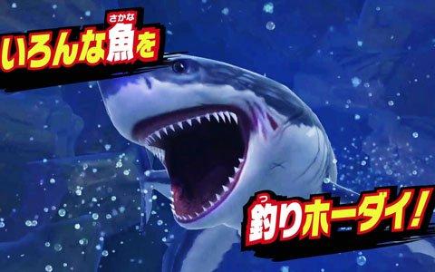 「釣りスピリッツ Nintendo Switchバージョン」TVCM第1弾が公開!あらかじめDLも開始